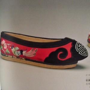 満州族の靴 (1)